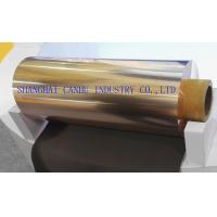 Buy cheap 9um-35um Thickness Side Treatment Rolled Copper Foil for FCCL product