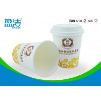 Quality 8oz Insulated Disposable Drinking Cups Not Easily Deformed For Hot Espresso wholesale