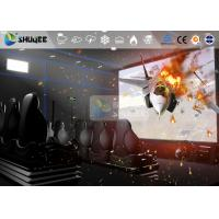 Quality 3 DOF Pneumatic 5d Cinema System 5d Driving Simulator With Special Effect wholesale