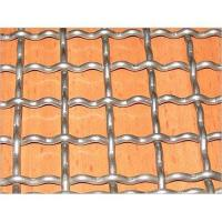 Quality Crimped Wire Mesh wholesale