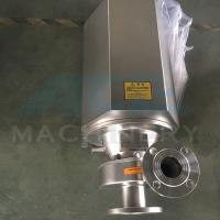 Quality Union Inlet And Outlet Stainless Steel 304 Centrifugal Pump With ABB Motor 380V 60HZ 3.0KW wholesale