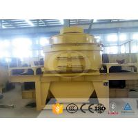 Quality High Efficiency Sand Grinder Machine For Quarry , Sand Manufacturing Plant wholesale