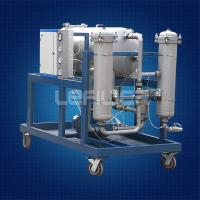 Quality Hydraulic Oil Recycling system Machine  Coalescing Separating Oil Purifier unit wholesale