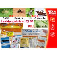 Quality Lambda - Cyhalothrin 10% WP Pest Control Insecticides For Colorado Beetles wholesale