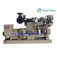 Quality CCS Certification 12 Cylinder Marine Diesel generator  set 50HZ With Cummins KTA38-DM Engine wholesale