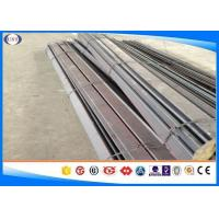 Quality AISI 5160 Hot Rolled Steel Bar , Alloy Steel Flat Bar , With Peeled&Polished&Turned Surface , Thickness3-50mm wholesale