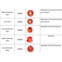 Buy cheap Customizable Water distributor base fire Gun stand Water filter base plastic from wholesalers