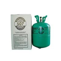 Buy cheap Refrigerant Gas R507 from wholesalers