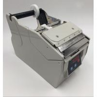 Quality AC 220V Automatic Sticker Dispenser , Table Top Label Dispenser Adjustable Speed wholesale