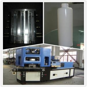 China 1L plastic bottle making machine AM35 on sale