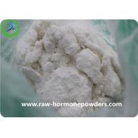 Buy cheap 99.8% Pharmaceutical Raw Materials Promethazine HCL With USP Standard from wholesalers
