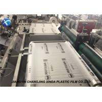 Quality 25 X 12 Cm Protective Packaging Air Cushion Film Material Pillow Pack Machine SGS wholesale