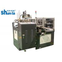 China Auto High Speed Paper Lid Forming Machine Paper Made Glass Cup Cover Forming on sale