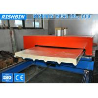 Cheap Thermal Insulation PU Sandwich Panel Machine for Various Thickness Roof Sheet for sale