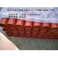 China Sales of cast iron pipe on sale