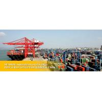 Buy cheap Global Sea Transportation Service from wholesalers