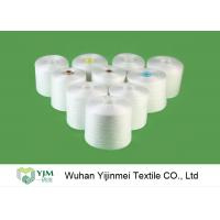 Quality 40s /2 50s /2 60s /2 Double Twist Raw White Staple Fiber 100% Polyester Yarn for Sewing Thread wholesale