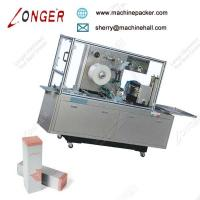 Quality Three Dimension Small Box Cellophane Wrapping Machine,Low Price High Speed Box Cellophane Overwrap Making Machinery wholesale