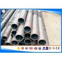 Quality A519 1541 QT Mechanical Tubing Carbon Steel For Car And Machinery Purpose wholesale