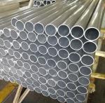 Customized Clear Anodizing Aluminium Round Tube With Large Size Diameter