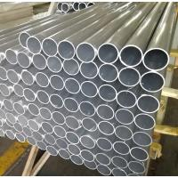 Cheap Customized Clear Anodizing Aluminium Round Tube With Large Size Diameter for sale