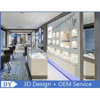 Quality Matte White Coating Jewelry Wall Display Cases With Led spot / Logo wholesale
