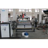 Quality Vinot 3800kg - 6000kg Polyethylene Air Bubble Film Machine OEM Welcome - High Output & Easier Operation DY-1200 wholesale