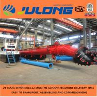 Buy cheap Cutter Suction Dredger with Dredge Pump from wholesalers