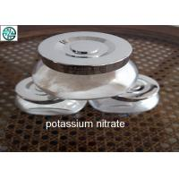 Quality KNO3 Industrial Grade Potassium Nitrate Powder Solubility In Water wholesale
