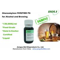 Quality 130000U / ml Food Grade	Glucoamylase Enzyme For Wine And Beer In Food Industry wholesale