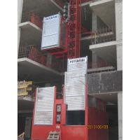China 2000KG passenger and material hoist, construction hoist with frequency invertor from Changsha,China on sale