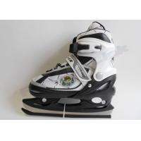 Quality Entry Level Adjustable Junior Kids Skates Ice Skating Skates with Double Blade for sale