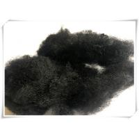 Cheap 3D X 51MM Polyester Staple Fibre From Pet Bottles , Regenerated Poly Staple for sale