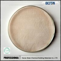 Buy cheap concrete pce admixture polycarboxylate superplasticizer powder from wholesalers