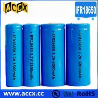 Quality IFR18650 3.2V 1500mAh LED flashlight battery wholesale