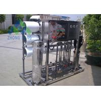 Quality 220VAC/24VDC Salt Water Purification Plant , Saltwater To Freshwater Machine PLC Control wholesale