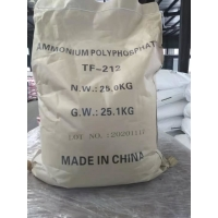 Quality Water Soluble Ammonium Polyphosphate Halogen Free Fire Prevention wholesale