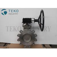 China Fire Safe CF8 SS 4 Inch High Performance Butterfly Valves Hydraulic Actuation on sale