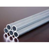 Cheap air conditioning aluminum coil pipe & aluminium flat tube/pipe for sale
