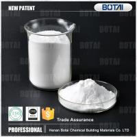 Buy cheap CAS: 544-17-2 Calcium formate from wholesalers
