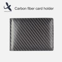 Quality RFID Blocking Front Pocket Slim Wallet Minimalist Secure Carbon Fiber Credit Card Holder wholesale