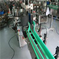 Quality Two Automatic Sticker Labeling Machine Dual Sided Labeler  6000-8000 B/H wholesale