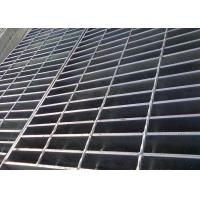Quality ISO9001 Parking Galvanized Steel Grating Cross Bar Length Under 1200mm wholesale