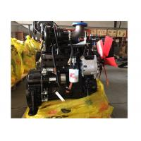 Buy cheap 4B Series Industrial Diesel Engines 4BT3.9-C100 75KW For Engineering Machinery product