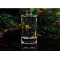 Buy cheap Empty Aroma Fragrance Glass Perfume Bottles Cork Sealing , Ellipse Cylinder from wholesalers