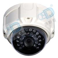 China 1/3' SONY, CP Vandal Resistant Camera on sale