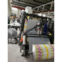 China Juice Bag Stand Up Pouch Making Machine 450mm Width Heavy Duty High Performance on sale