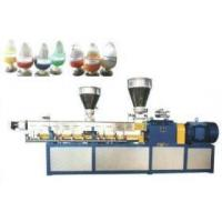 China Co-rotating Parallel Twin Screw Plastic Extruder on sale