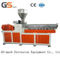 Cheap High Speed Double Screw Extruder With Air Cooling Hot Cutting Pelletizing System for sale