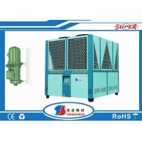 Quality Swimming Pool Air Cooled Screw Compressor Water Chiller With Heating Pump Plant wholesale